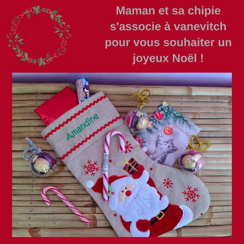 Maman et sa chipie s'associe à vanevitch pour vous souhaiter un joyeux Noël !